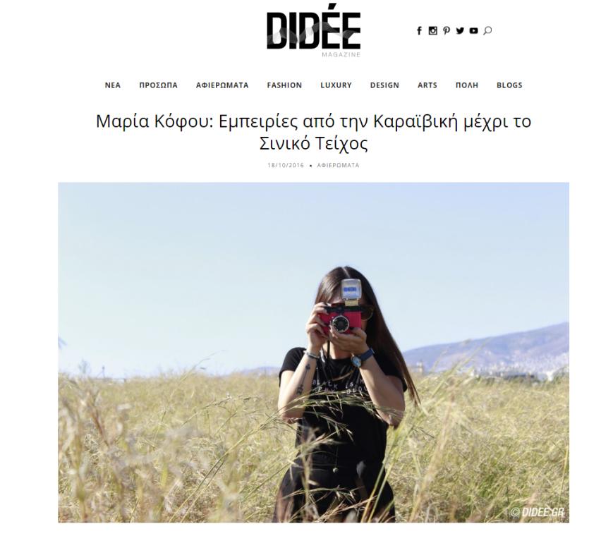 didee-mag