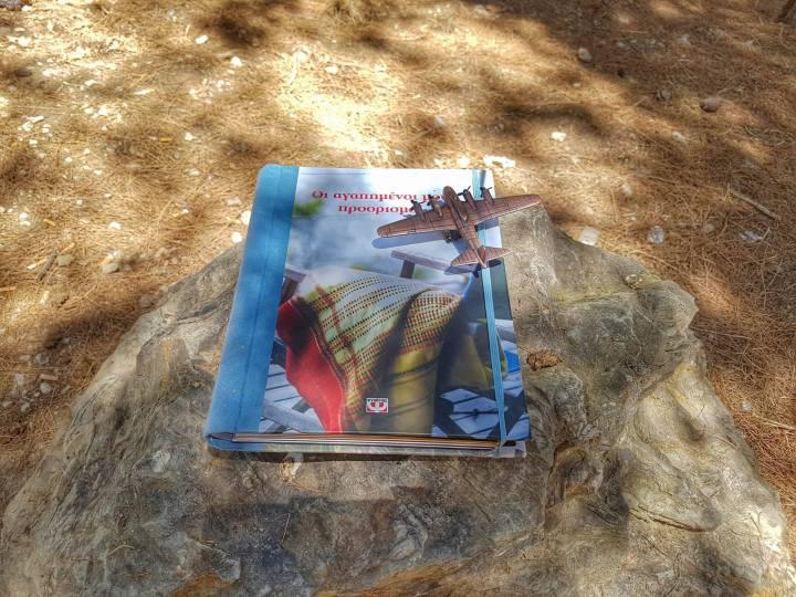 tstories-books5